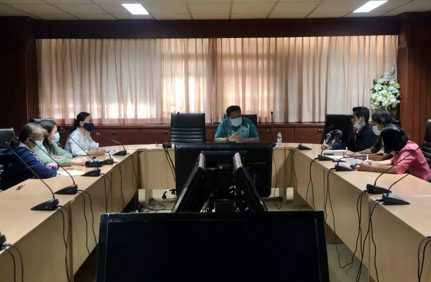 ประชุมหารือและรับฟังข้อคิดเห็นเกี่ยวกับภารกิจของกองกลาง วันที่ 5 กุมภาพันธ์ 2564